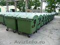 Containere gunoi sh 1100l